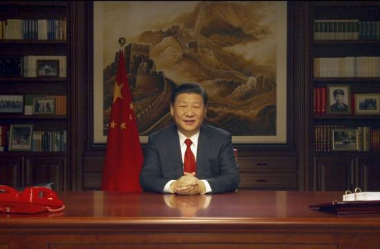 国家主席习近平发表二�一八年新年贺词