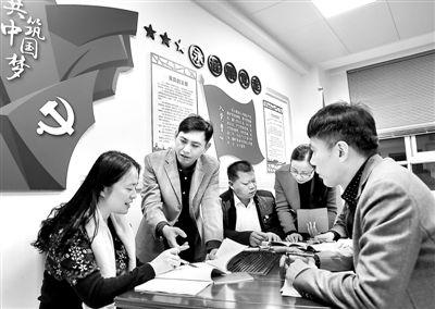 官方授权入口:中共中央党史研究室原副主任李忠杰谈学习党章