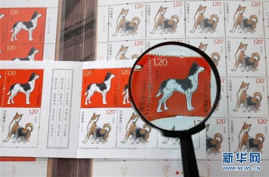 #(社會)(1)《戊戌年》生肖郵票即將發行