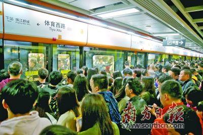 元旦假期广州接待游客逾529万人次