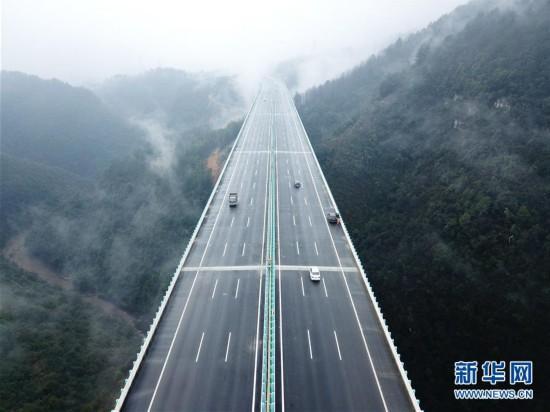 兰海高速遵贵扩容工程开通运营