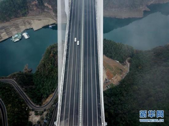 #(经济)(5)兰海高速遵贵扩容工程开通运营
