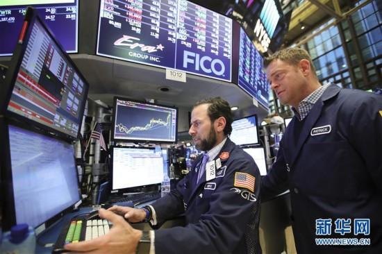 (国际)(1)纽约股市三大股指2日上涨
