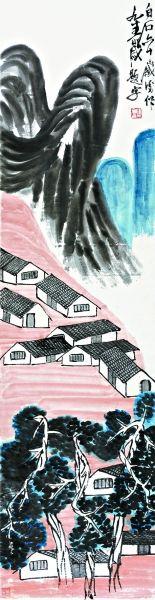 齐白石的《荒山野居图》收录于香港苏富比有限公司