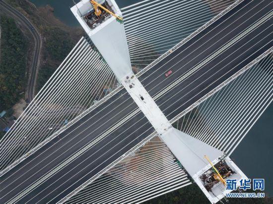#(经济)(3)兰海高速遵贵扩容工程开通运营