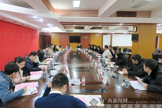 南宁市中院与市法制办、市国土局召开联席会议