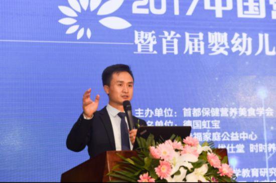 2017 中国营养与健康高峰论坛在京圆满落幕 新闻稿1588.png