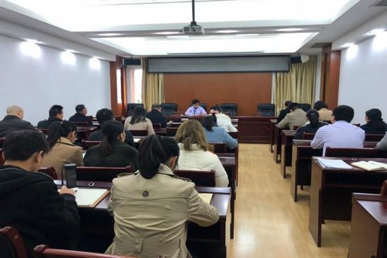 自治区法制办节前召开落实中央八项规定精神会议