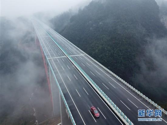 #(经济)(1)兰海高速遵贵扩容工程开通运营