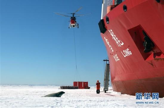 (第34次南极科考)(7)南极风光・可爱生灵