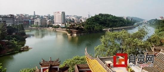 推動名城保護工作達到國際較高水平《自貢歷史文化名城保護規劃》獲省政府批准