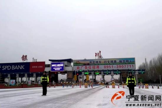 宁夏交警全力做好冰雪恶劣天气道路安全管理工作