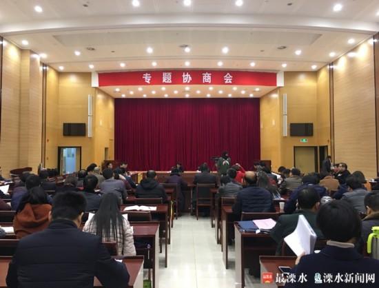溧水政协:抓住创新驱动推动经济健康平稳发展