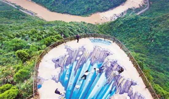 重庆:丰都发展特色乡村旅游
