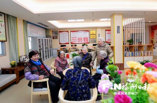 福州:补短板惠民生 增强老百姓的获得感