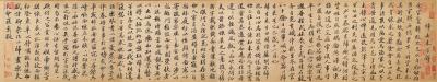 公元1082年中,苏轼的生命里到底经历了什么?