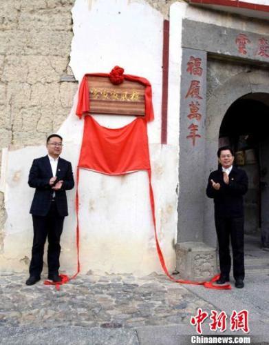 家风,是建立在中华文化之根上的集体认同