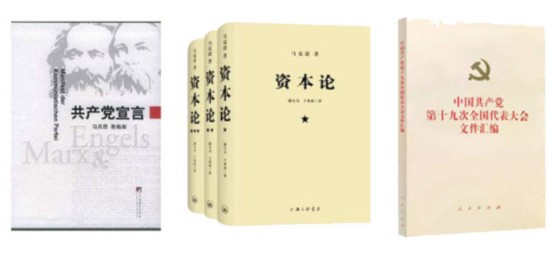 Xi's bookshelves: From military history to culture