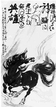 在刘旦宅的绘画作品中,书法无疑是必不可少的组成部分
