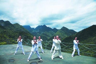武夷山:借力健身气功基地树养生旅游标杆