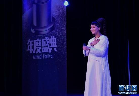 (文化)(3)首届雪域音乐颁奖盛典在拉萨举行