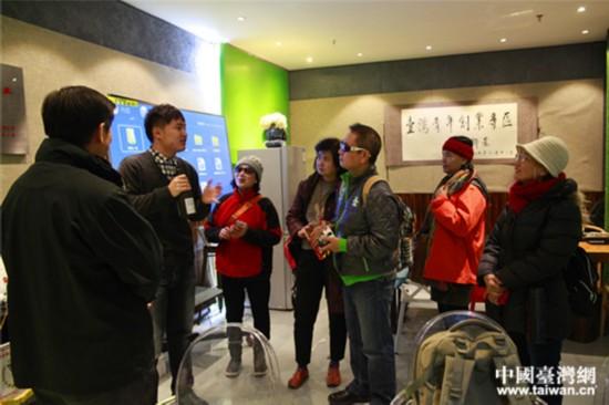 参访团参观创业公社中的台湾青年创业驿站。(中国台湾网 郜利敏 摄)