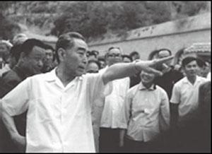 1973年6月9日,周恩来和延安乡亲们亲切交谈。