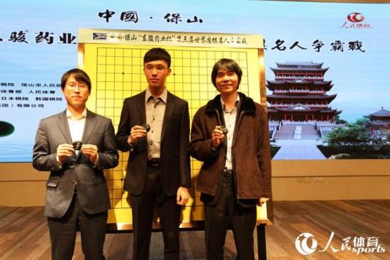 """三国""""名人""""井山裕太、连笑、李世石(从左至右)合影。人民网 李乃妍摄"""