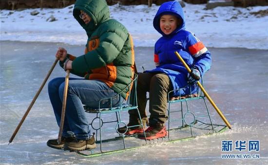 冰雪上开启快乐寒假