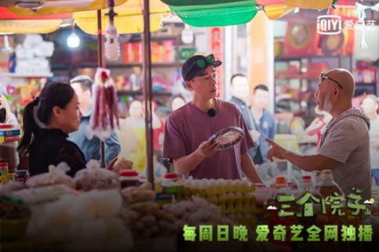 """林更新陈赫高能发糖 """"许愿池好声音""""上线"""