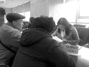 南京男子被逼写下60万借条 闹离婚时不愿还钱