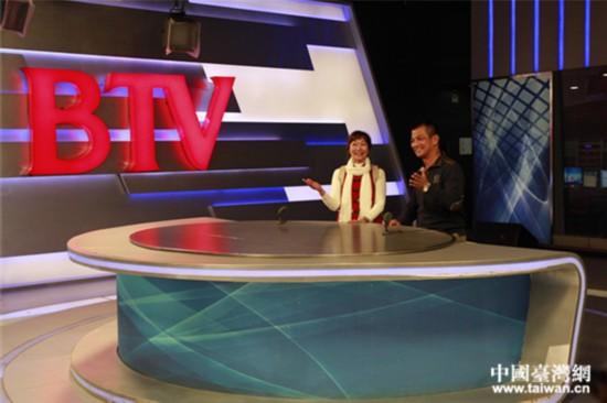 参访团参观北京电视台。(中国台湾网 郜利敏 摄)