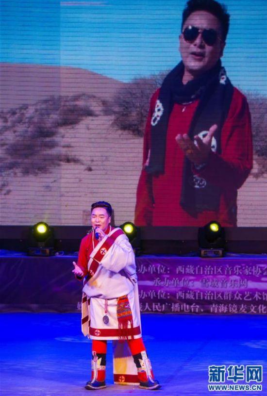 (文化)(2)首届雪域音乐颁奖盛典在拉萨举行