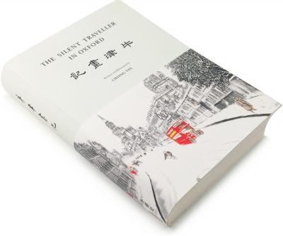20世纪与林语堂齐名的华人英语作家:哑行者蒋彝