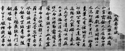 吉林省博物院对苏轼二赋的收藏可谓精心之极