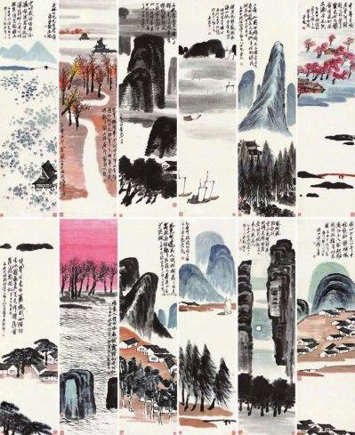 拍出9.3亿元人民币的齐白石《山水十二屏》(局部),创造出中国艺术品全球拍卖纪录