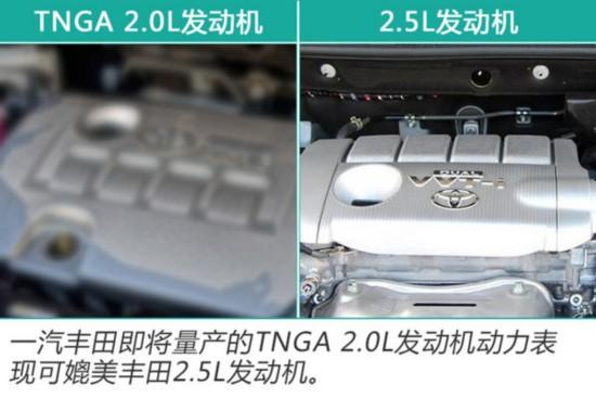 一汽丰田全新小SUV—奕泽实车曝光 将于5月上市-图4