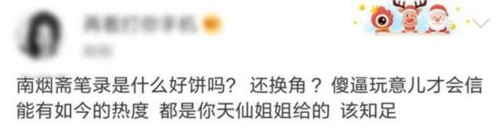 刘亦菲深夜发文 娱乐 热图9