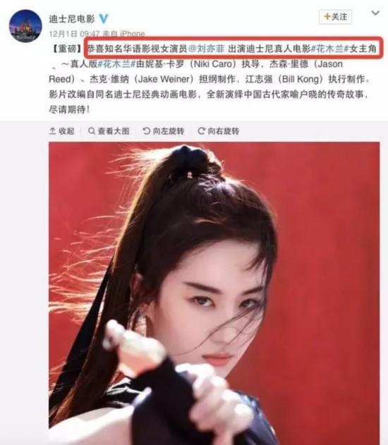 刘亦菲深夜发文 娱乐 热图11
