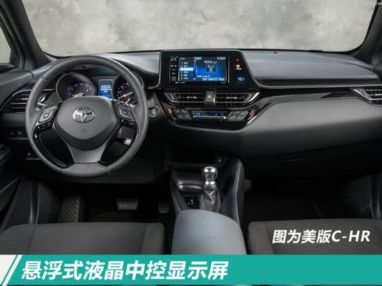 一汽丰田全新小SUV—奕泽实车曝光 将于5月上市-图3