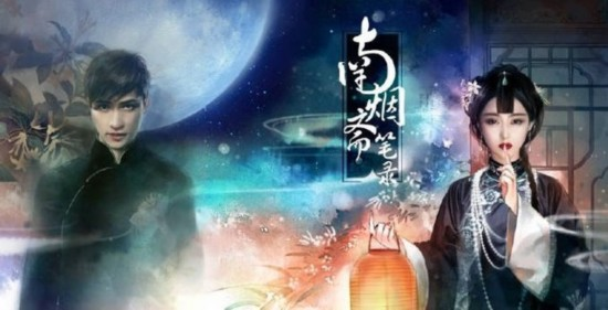 刘亦菲深夜发文 娱乐 热图6