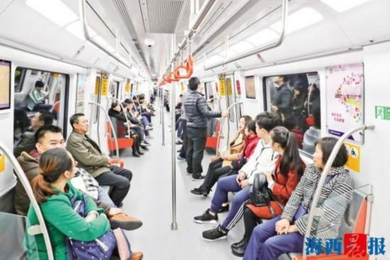 """厦门地铁进行地铁保护、综合利用开发 打造""""地铁城市"""""""