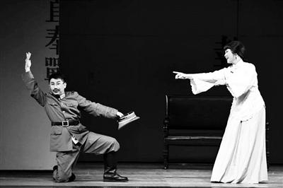 北京市河北梆子剧团第二届迎新年优秀剧目展演