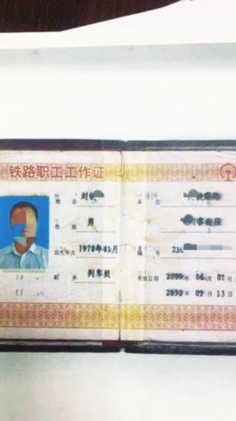 男子在铁路苏州站持假证冒充高铁列车员被拘