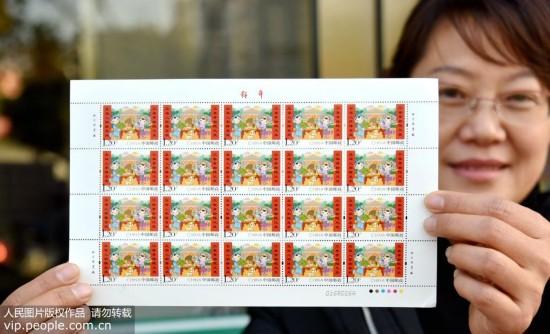 2018年1月9日下午,浙江省台州市仙居县邮政部门的工作人员展示《拜年》特种邮票。王华斌/摄