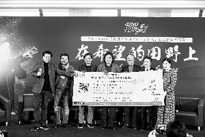 中国三大男高音魏松、莫华伦、戴玉强现场开票