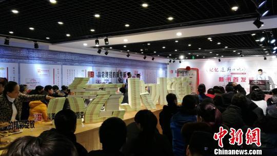 中国首部梳理北疆小吃文化专著《记忆道外小吃》面世