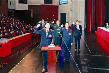泰州市五届人大二次会议闭幕 曲福田当选人大常委会主任