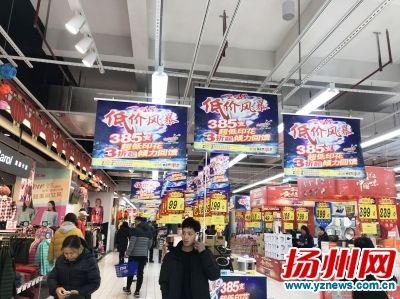 扬州超市提前打响年货大战 市民囤货热情不高
