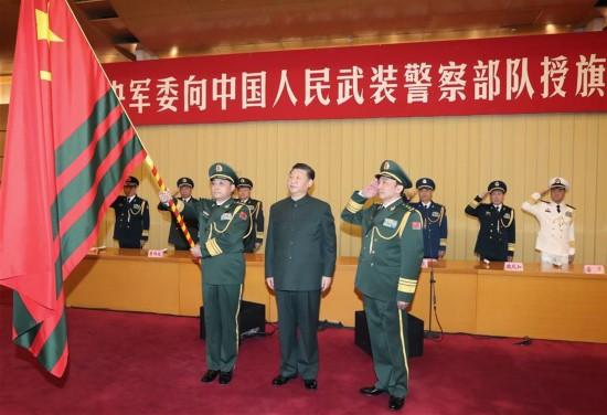 CHINA-BEIJING-XI JINPING-ARMED POLICE FORCE-FLAG (CN)